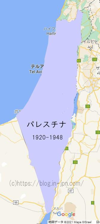 1920年~1948年頃までのパレスチナ