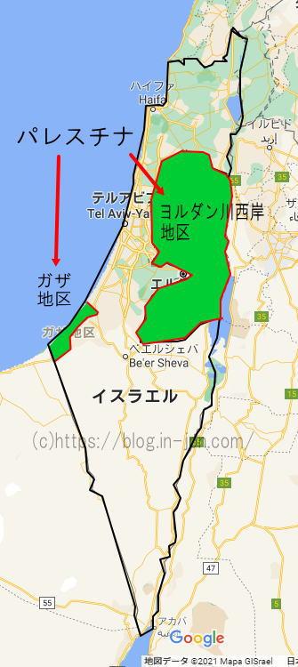 現在のパレスチナ地域はイスラエルとパレスチナの2国で成り立ちます